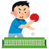 俺の中で石野卓球の代表作と言えば細川ふみえの「だっこしてチョ」なんだが