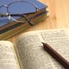 日本の英語教育は本当に意味がない?