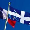 フランス人も戸惑うフランス語とケベコワの違い5つ