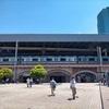 東京のチョンキンマンション重慶大厦ニュー新橋ビル「JAL株主優待券」金券ショップ