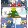 かがしびとクリスマス。