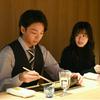 中村倫也company〜「所作の美しさ」