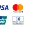 dカード(ゴールド)はvisaとMastercardどっち?切り替えや変更したい時に気にする事、選ぶ事。国際ブランドで失敗しないために