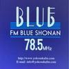 ベリカード紹介 FM BLUE SHONAN