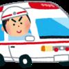 「救急車」行く手を防がないで。