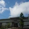 豊礼の宿*熊本県阿蘇郡小国町わいた山麓岳の湯