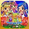 海だ!海がリリースだ!!これはやらないと!大人気のパチンコ機「CRスーパー海物語IN沖縄4」がゲームアプリとしてiosで配信開始!