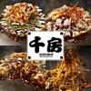 【オススメ5店】札幌(札幌駅・大通)(北海道)にあるお好み焼きが人気のお店