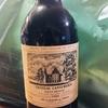 自分史上、良いワインランクトップ3には入るワインを飲みました