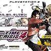 新型PS3での「タイムクライシス4」2プレイ時の注意点