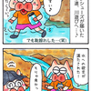 初めてのマリンシューズ!…夏の終わりの川遊び