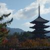 【興福寺@奈良】交通アクセス抜群で観光しやすい五重塔が絵になる素敵なお寺