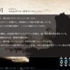 【フリゲ】電子ゲームブック 自由落下