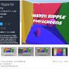 【無料化アセット】スクリーンに水の波紋を描画する癒やし系カメラエフェクト!クリック&タップした座標、数や波の高さなどカスタマイズ。 WebGL&モバイルに対応「Water Ripple for Screens」