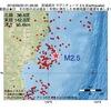 2016年09月20日 01時28分 宮城県沖でM2.5の地震