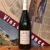 #181 V2015 Menetou Salon Blanc, Domaine de Chatenoy <ムヌトゥー・サロン・ブラン、ドメーヌ・ド・シャトノワ> ¥2,500