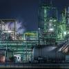 新着 大分求人!大手化学メーカーの機械系設備保全職