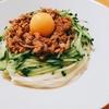 2020/05/17 今日の夕食