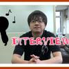 潮来市教育長にインタビュー(((o(*゚▽゚*)o)))✨