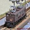 Bトレ 国鉄ED14形電気機関車
