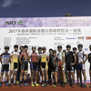Under the AQI hazard - 2017千森杯 丰台长辛店/2017 Qiansen Trophy Rd.1 Fengtai Baijin