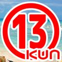 13KUN(ヒサクン)