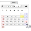 jQuery ui Datepicker に 祝日ならToolTip も表示させる