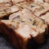【おせち】【お弁当】に入れる炒り豆腐の作り方(レシピ)