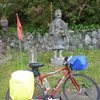 星の巡礼2012『日本縦断サイクリングの旅』⑦