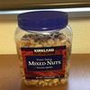 長期保存がしやすいコストコのカークランドミックスナッツ