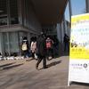 いばらき若者○○ミッションに参加しました。(平成28年2月28日)