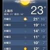 冬が来た!