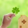 住宅ローンの団体信用生命保険(団信)とは?