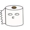 「トイレットペーパー、お前もか!」