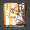 チロルチョコ ほうじ茶パフェ!セブンイレブン限定の伊藤久右衛門とのコラボのチョコ菓子
