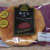 コモのロングライフパン(1) 小町シリーズ