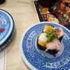 くら寿司🍣