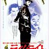 「ライムライト」(1952)人生は願望だよ!願望が人生を決めるんだ!