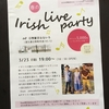 3月23日日野駅でのアイリッシュライブに参加します◎チケット販売中~