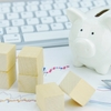 FP3級学習ノート「金融資産運用」SECTION02