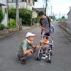 チビチビ太👶と散歩
