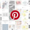 Pinterest(ピンタレスト)とは?インスタグラムとの違いや基本的な使い方を知ろう
