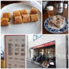 鳳泉、Kyoto Beer Labo、かわしろ商店、山下酒店