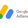 Googleアドセンスに約200日連続投稿したのに落ち続けた話。経験に基づくやりがちな失敗と取るべき対策【はてなブログPro】