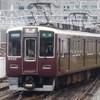 今日の阪急、何系?①197 …20200612