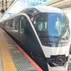 2020振り返り② 豪華列車3発
