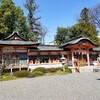 【京都】【御朱印】『西院春日神社』に行ってきました。 京都観光 京都旅行 国内旅行 御朱印集め 御朱印帳