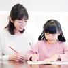 子供に中学受験をさせるなら。親のサポートはどうあるべき?