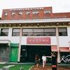 大邱:テグ韓方病院の韓方医療体験センター