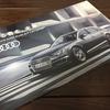 Future with Audi A4 Campaign